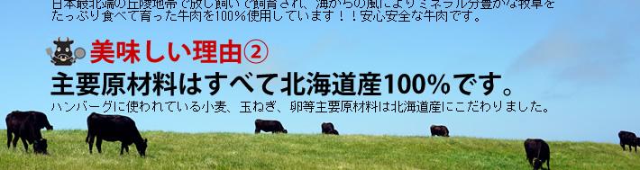 北海道の「美味しい!」をお届けするインターネット通販サイト「鮮・彩くらぶ」